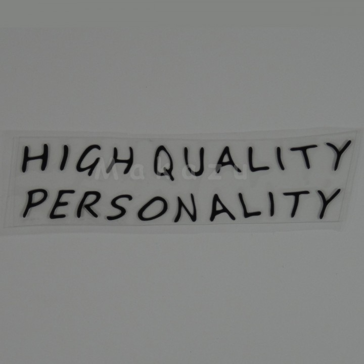 HIGH QUALITY PERSONALITY  22x5,5 cm