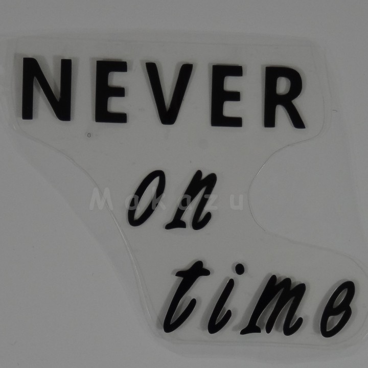 NEVER on time  15x12 cm
